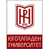Югозападен университет Благоевград